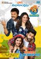 F2 Movie Bomma Blockbuster Posters