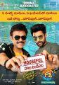 Venkatesh Varun Tej F2 Fun and Frustration Movie Bomma Blockbuster Posters