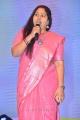 Rajitha @ F2 Movie Success Meet Stills