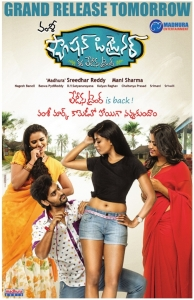 Fashion Designer son of Ladies Tailor Movie Release Posters