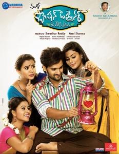 Sumanth Ashwin, Anisha Ambrose, Manali Rathod, Manasa Himavarsha in Fashion Designer son of Ladies Tailor Movie Release Posters