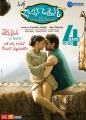 Anisha Ambrose, Sumanth Ashwin in Fashion Designer son of Ladies Tailor Movie Release Posters