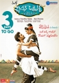 Sumanth Ashwin, Anisha Ambrose in Fashion Designer son of Ladies Tailor Movie Release Posters