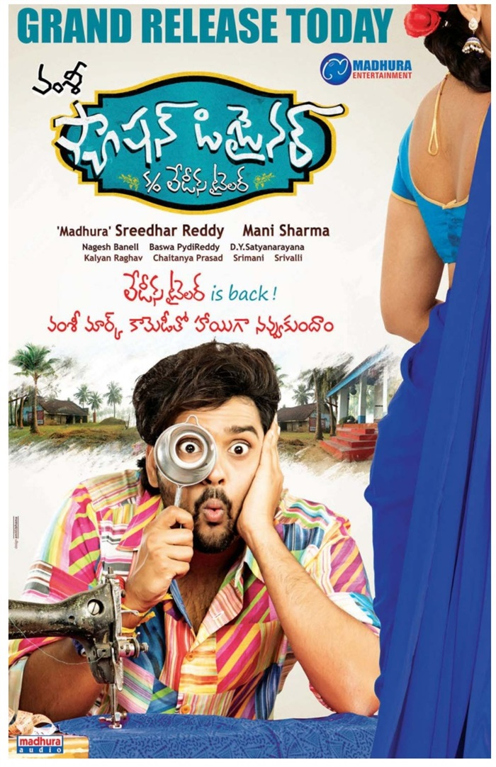 Sumanth Ashwin In Fashion Designer Son Of Ladies Tailor Movie Release  Posters  Fashion Design Posters