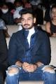 Ram Karthik @ FCUK Movie Pre Release Event Stills