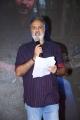 KL Damodar Prasad @ FCUK Movie Pre Release Event Stills