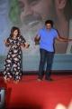 Sunil @ FCUK Movie Pre Release Event Stills