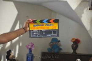 February 31 Movie Shooting Spot Stills