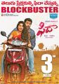 Sai Pallavi, Varun Tej in Fidaa Movie 3rd week Posters