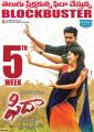Varun Tej, Sai Pallavi in FIDAA Movie 5th Week Posters