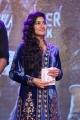 Actress Sai Pallavi @ Fidaa Movie Audio Launch Stills