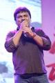 Trinadha Rao Nakkina @ Fidaa Movie Audio Launch Stills