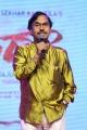 Suddala Ashok Teja @ Fidaa Movie Audio Launch Stills