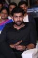 Actor Varun Tej @ Fidaa Movie Audio Launch Stills