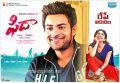 Varun Tej & Sai Pallavi in Fidaa Movie Release Posters