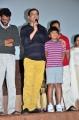 Dil Raju @ Fidaa Movie Team Sandhya Theatre Tirupati Photos