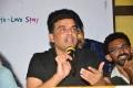 Producer Dil Raju @ Fidaa Press Meet Vijayawada Photos