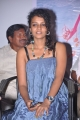 Sonia Deepthi @ First Love Movie Audio Launch Photos
