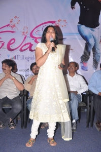 Actress Hema @ First Love Movie Audio Launch Photos