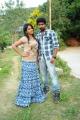 Mahendran, Amitha Rao in First Love Movie Photos