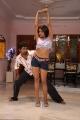 Mahendran, Amitha Rao in First Love Movie Hot Photos