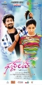 Mahendran, Amitha Rao in First Love Movie Posters