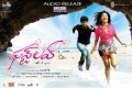 Mahendran, Amitha Rao in First Love Movie Wallpapers