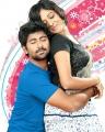 Mahendran, Amitha Rao in First Love Movie Stills