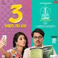 Kashish Vohra, Chetan Maddineni in First Rank Raju Movie Release Posters