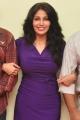 Flora Asha Saini Stills at Sahasra Success Meet