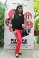 Preethi Das @ Future Assassin Short Film Press Show Photos