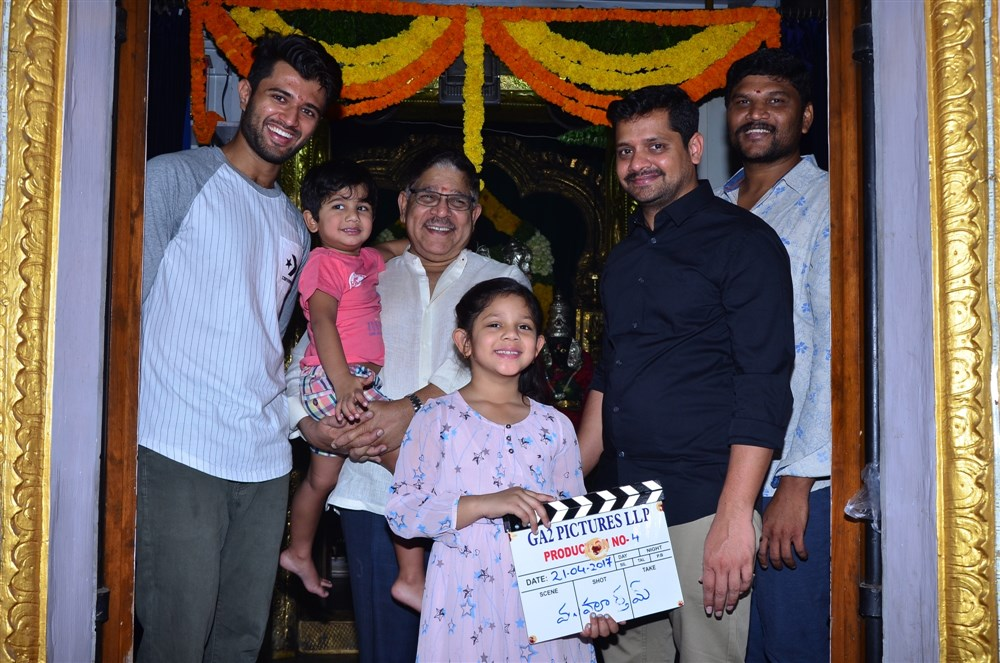 GA2 Production No4 Movie Opening Photos