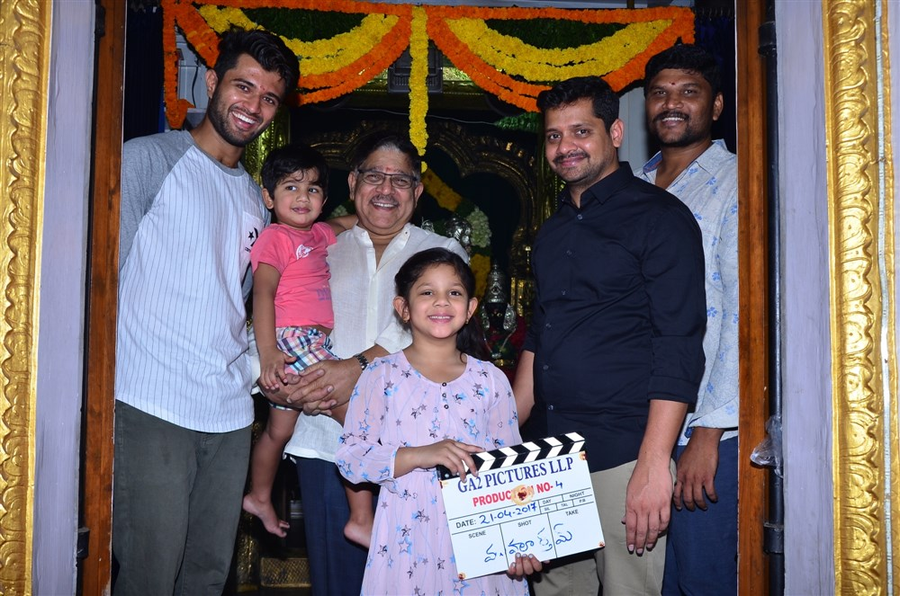 GA2 Production No4 Movie Opening Stills