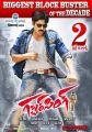 Gabbar Singh Movie 2nd Week Posters