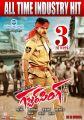 Gabbar Singh 3rd Week Posters