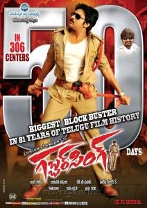 Pawan Kalyan Gabbar Singh 50 Days Posters