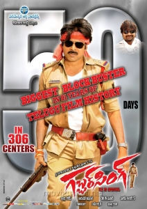 Gabbar Singh 50 Days Posters