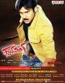 Pawan Kalyan Gabbar Singh Latest Posters