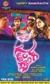 Gaddam Gang Movie Sankranthi Special Posters