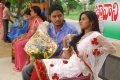 Gaja Donga Movie Stills