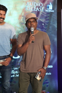 Yuvan Shankar Raja @ Gajendrudu Audio Launch Stills
