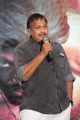 Vamsy @ Gajendrudu Audio Launch Stills