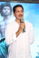 Bhimaneni Srinivasa Rao @ Gajendrudu Audio Launch Stills