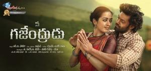 Arya, Catherine Tresa in Gajendrudu Movie Wallpapers