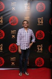 Shobu Yarlagadda @ Game Over Telugu Movie Preview Photos
