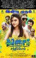 Oviya in Ganesha Meendum Santhipom Movie Release Posters