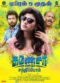 Prithvi Rajan, Oviya, Singam Puli in Ganesha Meendum Santhipom Movie Release Posters
