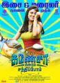 Actress Oviya in Ganesha Meendum Santhipom Movie Release Posters