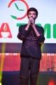 Anirudh @ Gang Leader Pre Release Function Photos