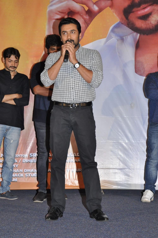 Actor Suriya @ Gang Movie Success Meet Stills